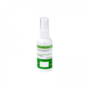 Антисептик Линкомистин 0,1%(аналог Мирамистина) Farmlink на водной основе 50мл в спрее