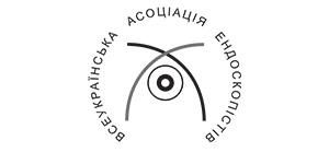ВСЕУКРАИНСКАЯ АССОЦИАЦИЯ эндоскопистов