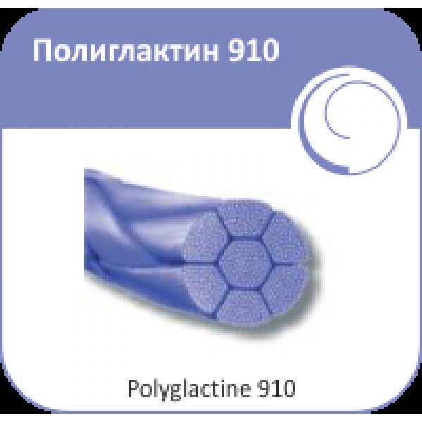 Полиглактин 910 (PGA/PLA 90/10) плетеный фиолетовый
