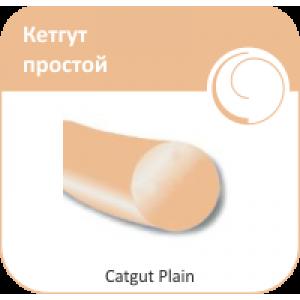 Кетгут простой