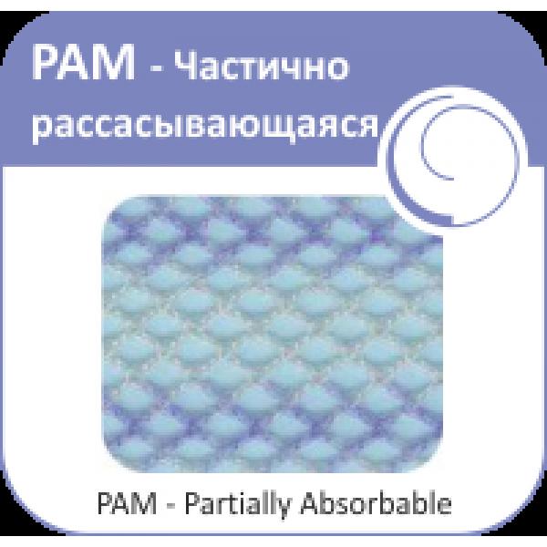 Сетка полипропиленовая для герниопластики частично рассасывающаяся РАМ Partially Absorbable
