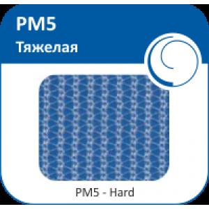 PM5 - Тяжелая