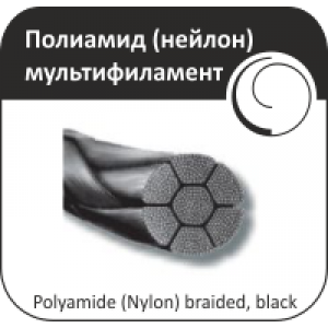 Полиамид (нейлон) мультифиламент - крученый, плетеный черный