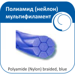 Полиамид (нейлон) мультифиламент - плетеный синий