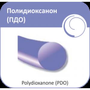 Полидиоксанон (PDO) монофиламент фиолетовый