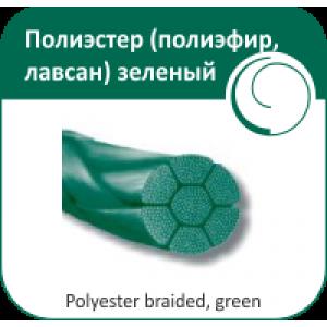 Полиэстер (лавсан) плетеный зеленый с силиконовым покрытием