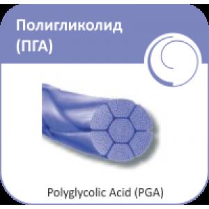 Полигликолид (PGA) плетеный фиолетовый