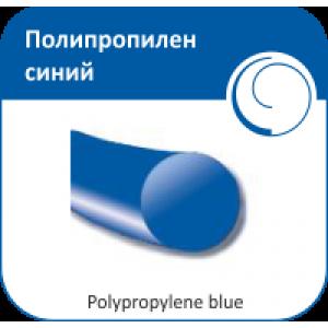 Полипропилен монофиламент синий