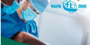 Хирургические сшивающие аппараты HAIDA в Украине
