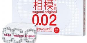 Sagami - Любовь на расстоянии 0.02мм